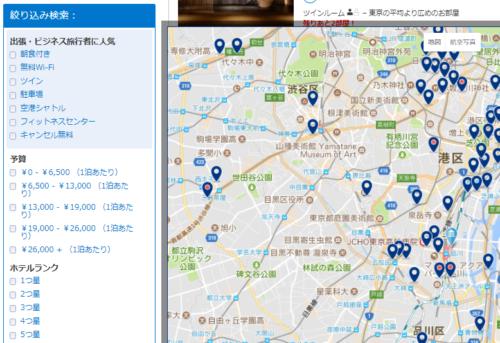 Booking.comの一覧表示画面