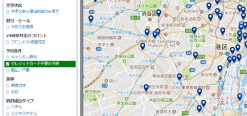 Booking.comのピン表示画面