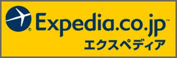 エクスペディアlogo